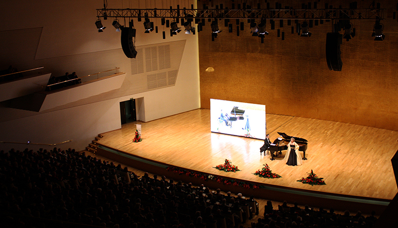 Conservatorio Superior de Música Óscar Esplá